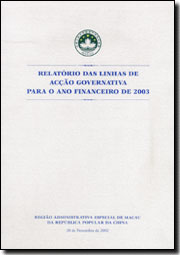 Policy Address for the Fiscal Year 2003
